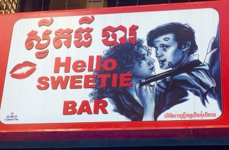 Hello Sweetie Bar