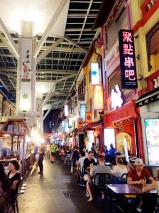 Smith Street - Chinatown