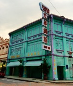 Building in Georgetown Penang