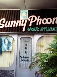 Sunny Phoon Hair Salon - Penang