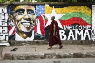 Obama graffiti (STOCK PHOTO)