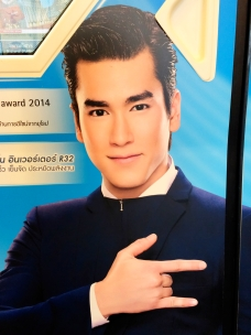 Ad in Bangkok
