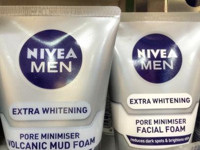 EXTRA whitening pore minimiser