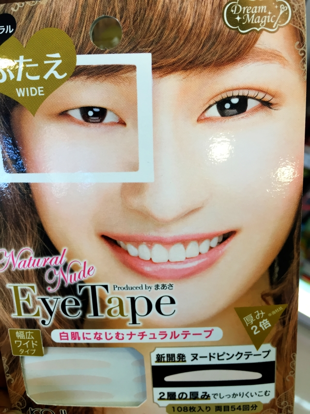 Eye widening tape