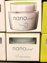 Nano White - Day cream