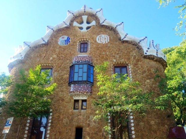 Casa Museu Gaudi (his house)