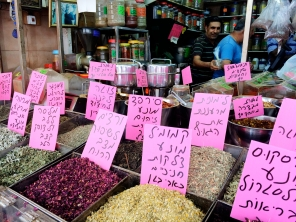 Rice & spices at Levinsky Market