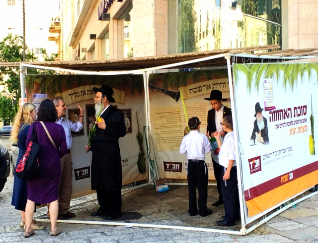 Sukkah blessings in Jerusalem