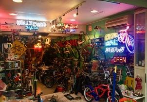 Shimokitazawa Store