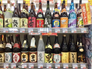 Sake selection at a supermarket in Osaka