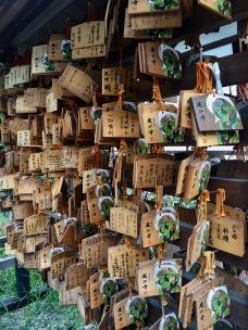 Prayer request at Kennin-ji