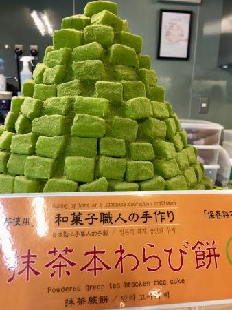 Matcha bites in Kyoto