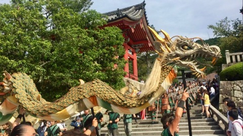 Blue Dragon festival