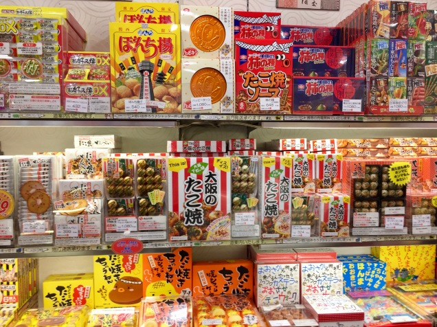 Japanese snacks in Osaka