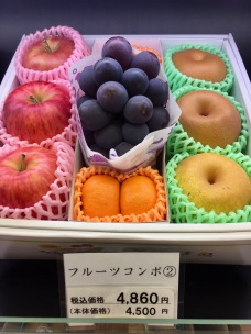 $42.00 luxury assorted fruit tray