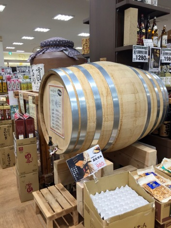 Sake barrel