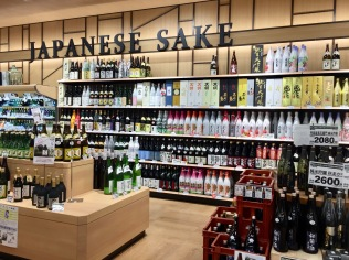 Sake section in a supermarket in Takayama