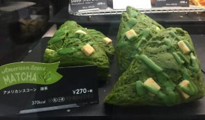 Matcha scones at Starbucks