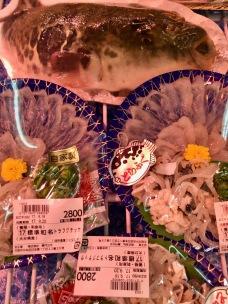 Raw puffer fish (aka fugu)