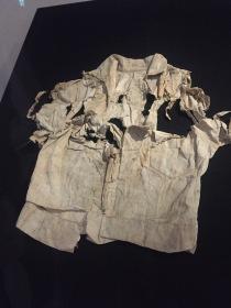 Hiroshima victim's shirt